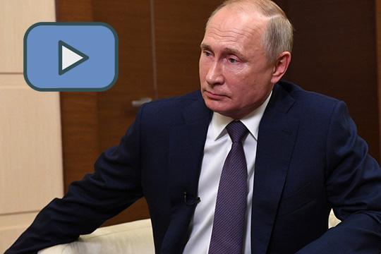 Владимир Путин о ситуации в Нагорном Карабахе