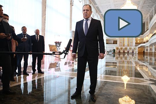 Заявление Сергея Лаврова по итогам переговоров с Александром Лукашенко