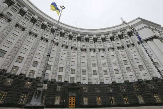 Правительство Украины пригрозило Никарагуа санкциями за открытие консульства в Крыму
