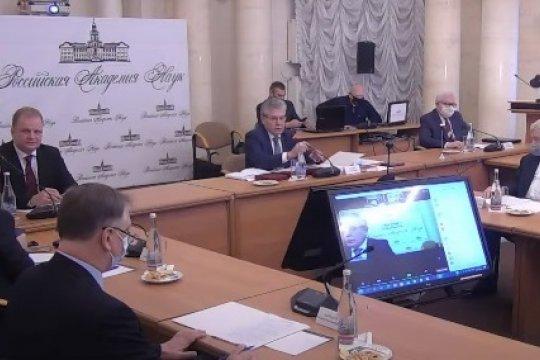 «Россия — США: разногласия и взаимодействие в глобальном контексте». Дискуссия в РАН