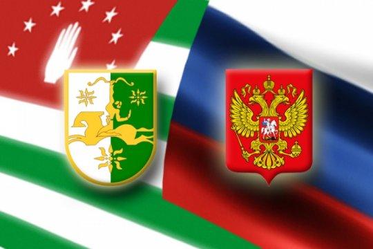 Российско-абхазские отношения в XXI веке: геополитические вызовы и перспективы