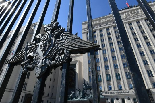 Власти США подготовили проект санкций против Минобороны России и ряда госкорпораций