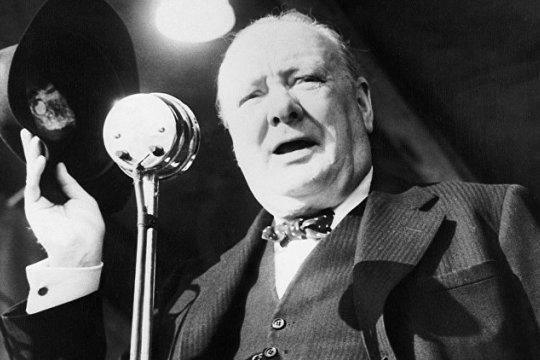 «Листки Черчилля» или как была разделена Европа (Часть 7)