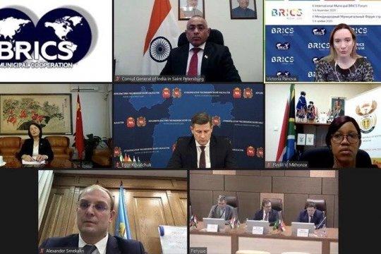 Муниципальный форум БРИКС: общественная дипломатия как инструмент экономического развития