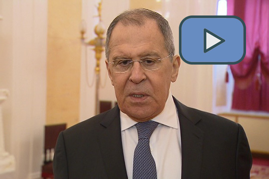 Ответы на вопросы СМИ С.В.Лаврова по итогам церемонии вручения верительных грамот в Кремле