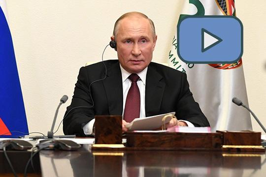 Выступление Владимира Путина на саммите лидеров G20