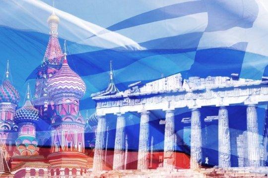 2021: перекрёстный Год истории Россия – Греция