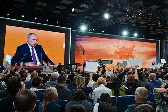 Большая пресс-конференция Владимира Путина. Международные отношения