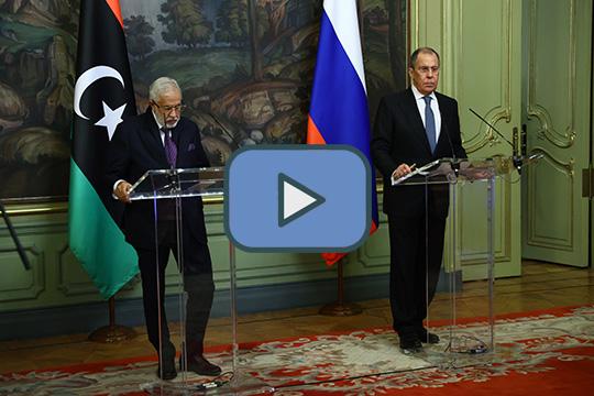 Сергей Лавров подвел итоги переговоров с ливийским коллегой