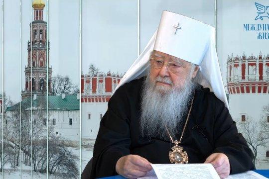 «Визави с миром». Митрополит Крутицкий и Коломенский Ювеналий (часть 1-я)