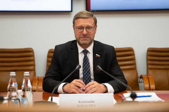 К. Косачев: Несмотря на пандемические ограничения, нам удалось сохранить в 2020 г. ключевые направления взаимодействия с зарубежными партнерами, используя современные технологические возможности