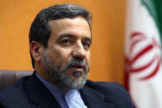 В Иране запустили процесс обогащения урана до 20 процентов