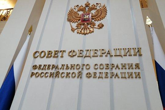 В Совете Федерации оценили шансы на продление договора СНВ-3
