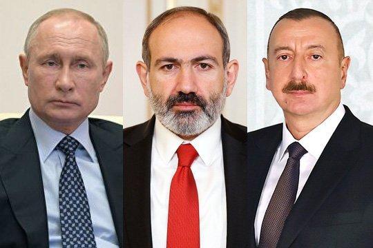 В Кремле начались переговоры лидеров России, Армении и Азербайджана
