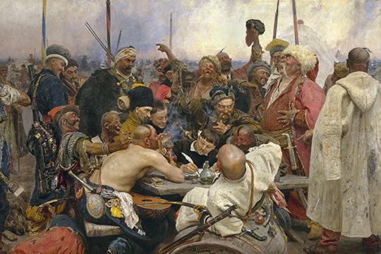 Украинское казачество на службе украинского национализма?