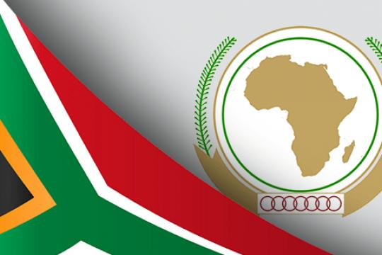 Председательство ЮАР в Африканском Союзе: череда побед или поражений?