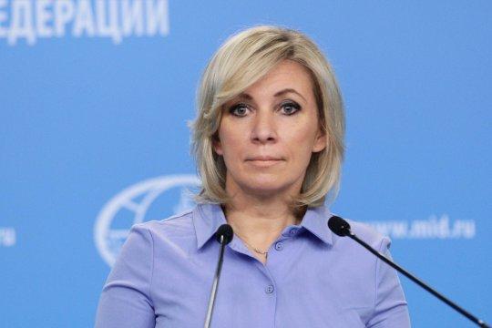 Захарова назвала обвинения США в адрес Кубы ложью на государственном уровне