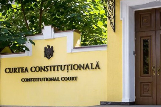 Вавилонская башня в Кишинёве: Конституционный суд Молдавии отменил особый статус русского языка в республике