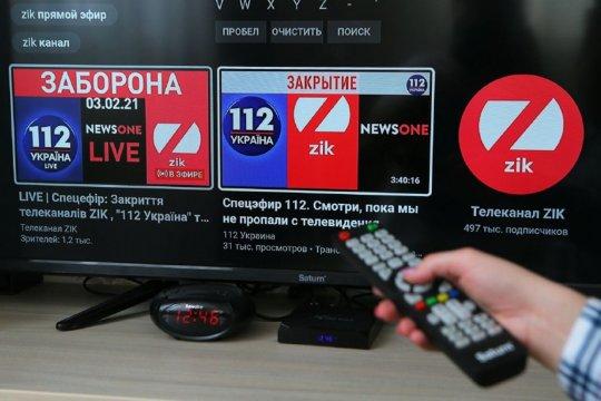 Цензура и законность, или чем для Украины опасны российские книги и украинские телеканалы