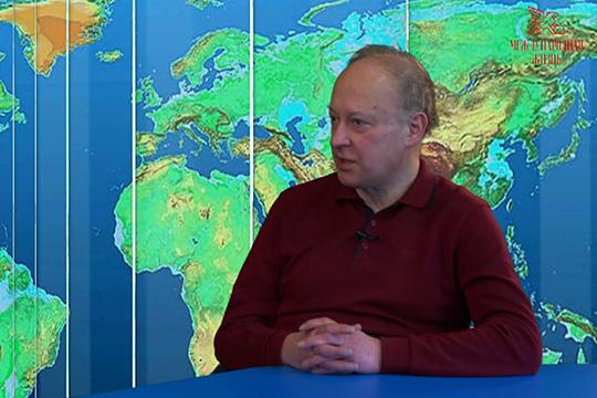 «Визави с миром». Андрей Кортунов. Новая реальность во внешней политике (часть 1-я)