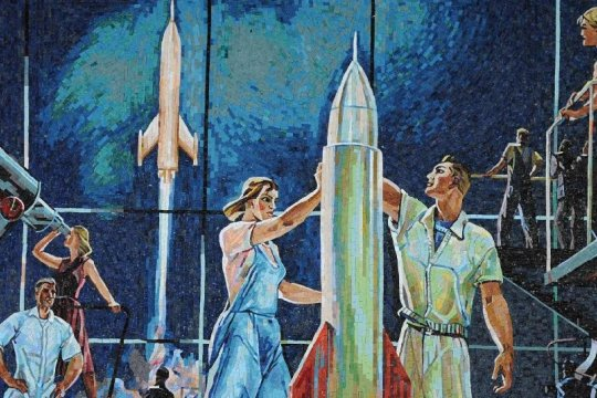 Покорили космос вместе