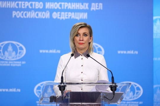 Захарова: Дипломаты ФРГ, Швеции и Польши нарушили закон РФ
