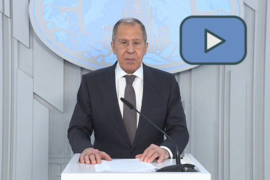 Выступление Сергея Лаврова в ходе сегмента высокого уровня 46-й сессии Совета ООН по правам человека