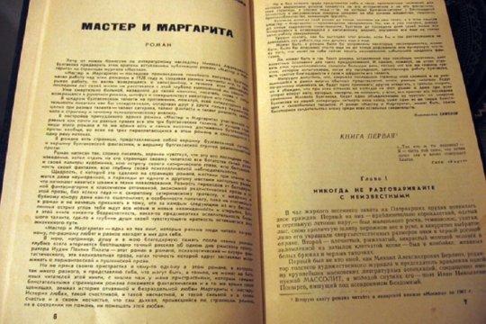 Президент Зеленский против писателя Булгакова