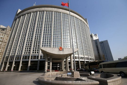 В МИД Китая объявили о новых санкциях против подданных Великобритании