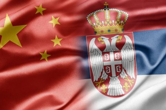 Китай и Сербия: новый альянс?