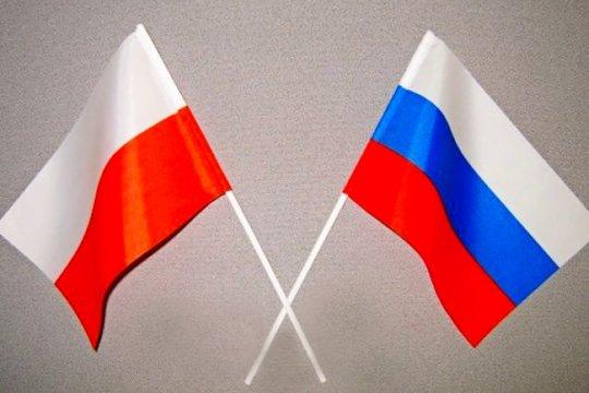 Посол Польши заявил о готовности к нормализации отношений с Россией