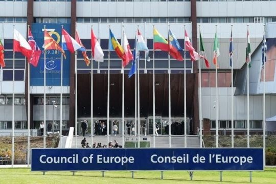 Нужен ли России Совет Европы?