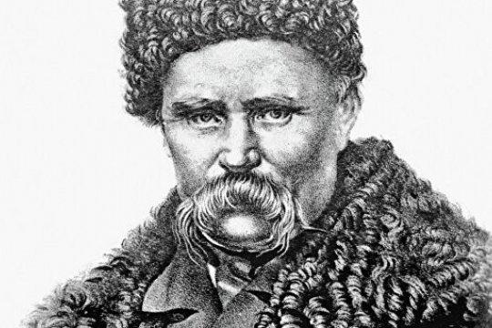 Тарас Шевченко - поэт России и Украины