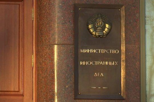 В МИД Белоруссии сообщили о высылке консула Польши в Бресте