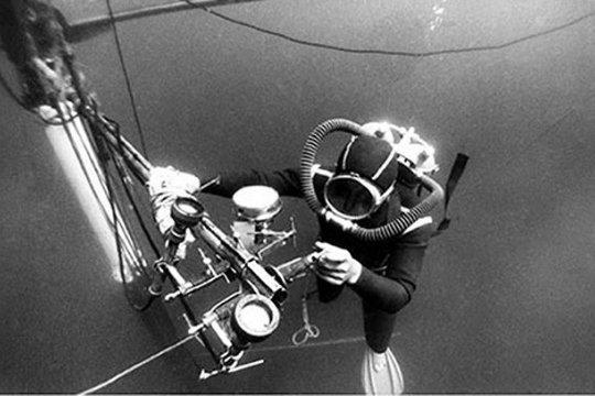 Институт океанологии: 75 лет поиска и открытий