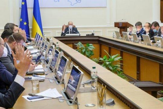 «Планов громадье»: об украинской национальной экономической стратегии-2030