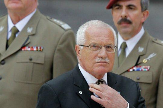 Бывший чешский президент о трагедии Югославии