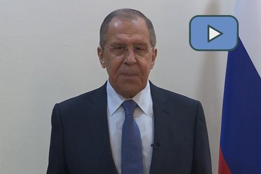 Видеообращение Министра иностранных дел Российской Федерации С.В.Лаврова к иностранным участникам конкурса «Лидеры России»