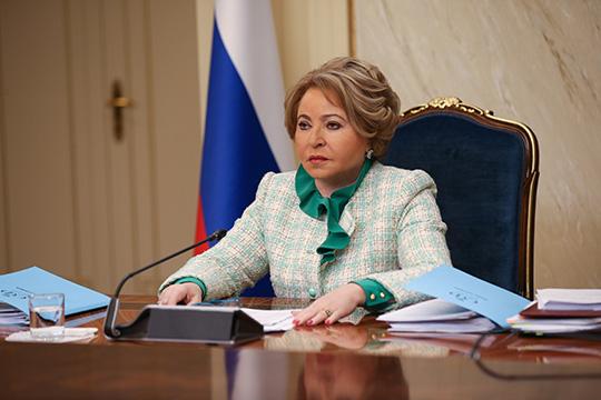 В. Матвиенко: В современных условиях борьбы с пандемией межпарламентские мероприятия приобретают особую значимость
