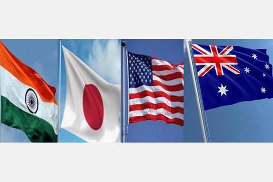 Американо-китайское противостояние: Индия и QUAD