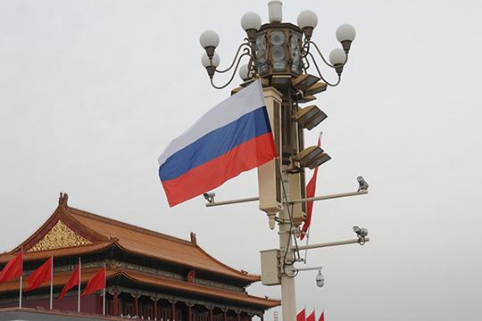 Россия и Китай выступают за возрождение взаимного доверия и открытости на глобальном уровне