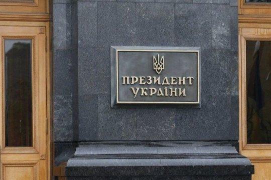 Зеленский ввел санкции против Россотрудничества и ряда других российских и иностранных структур