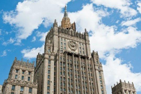 В МИД России объявили о высылке двух болгарских дипломатов