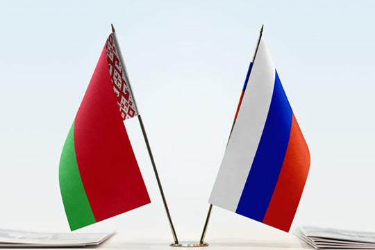 Международная научно-практическая конференция «Россия – Беларусь: от сообщества к союзному государству»