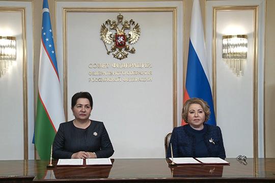 Председатель Совета Федерации Валентина Матвиенко провела встречу с Председателем Сената Олий Мажлиса Республики Узбекистан Танзилой Нарбаевой