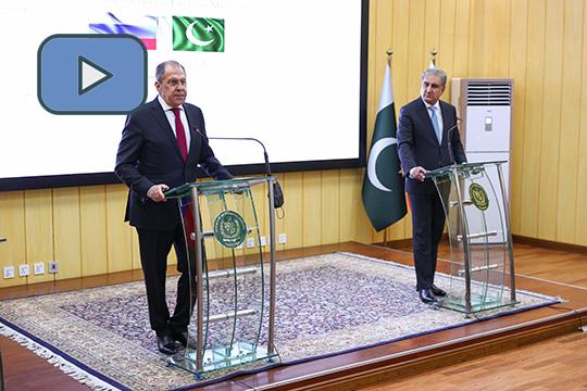 Сергей Лавров подвел итоги переговоров с пакистанским коллегой