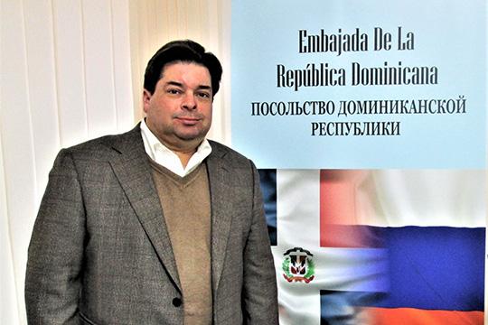 Посол Доминиканской Республики в Москве: «Мы открыты для взаимодействия с Россией»