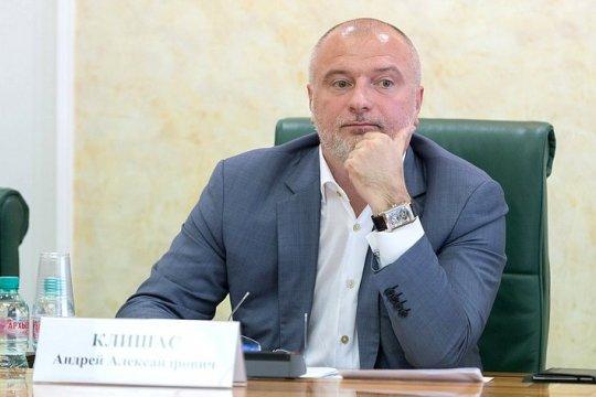 А. Клишас принял участие в Десятом Евразийском антикоррупционном форуме