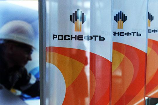 «Роснефть» приступила к строительству нефтеналивного терминала порт «Бухта Север»