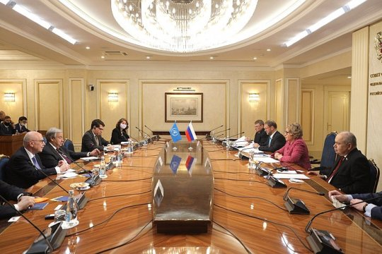 Состоялась встреча Председателя СФ В. Матвиенко и Генерального секретаря ООН А. Гутерреша
